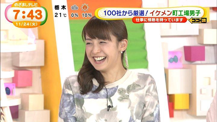 miyaji20151124_21.jpg