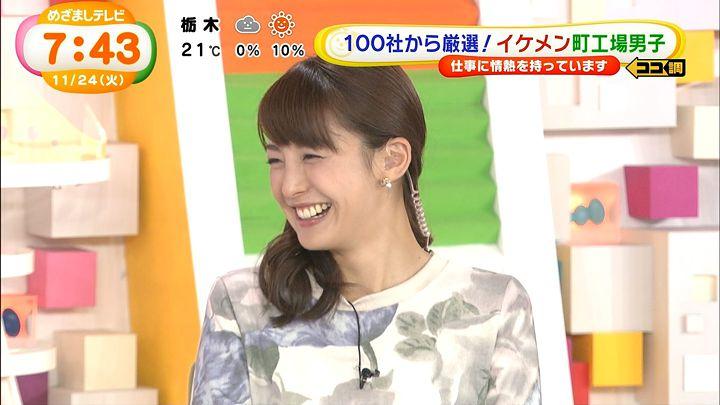 miyaji20151124_22.jpg