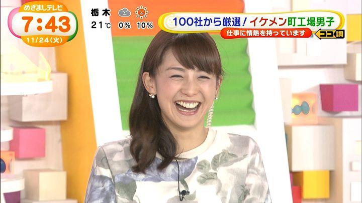 miyaji20151124_23.jpg