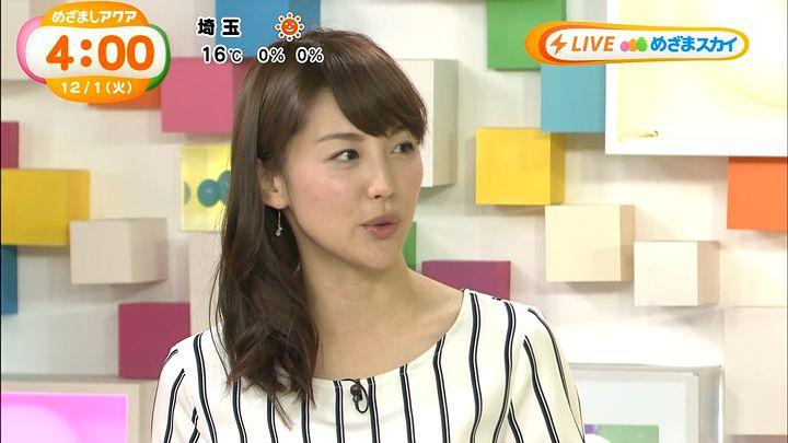 miyaji20151201_01.jpg