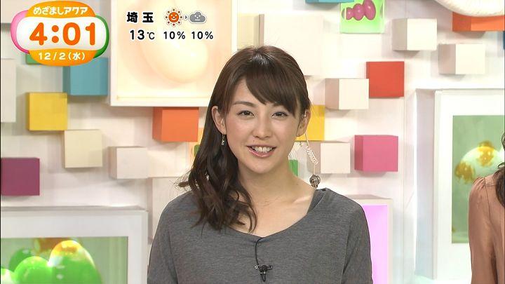 miyaji20151202_01.jpg