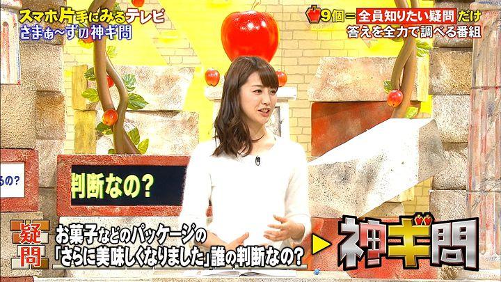miyaji20151204_02.jpg