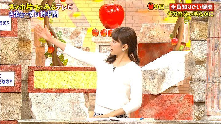 miyaji20151204_03.jpg