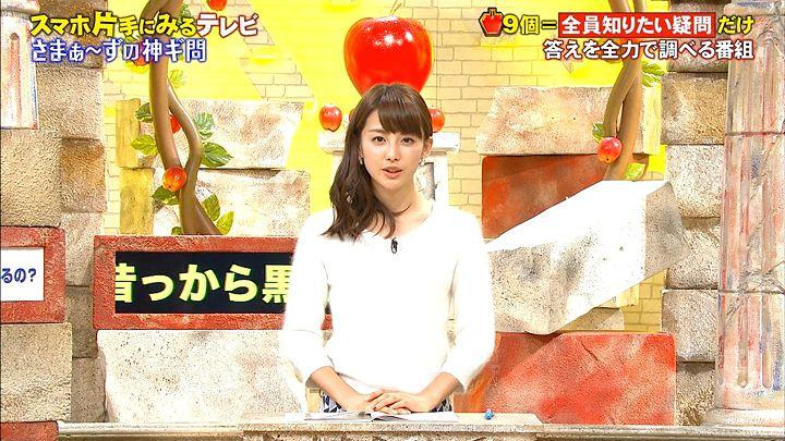 miyaji20151204_05.jpg