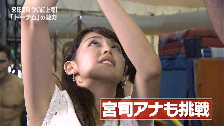 miyaji20151205_03.jpg