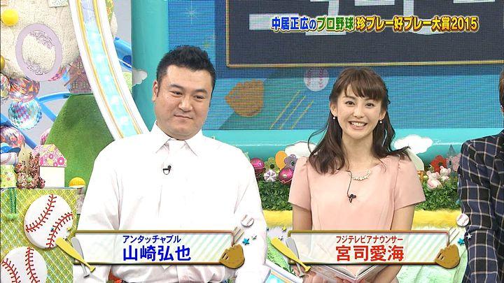 miyaji20151205_16.jpg