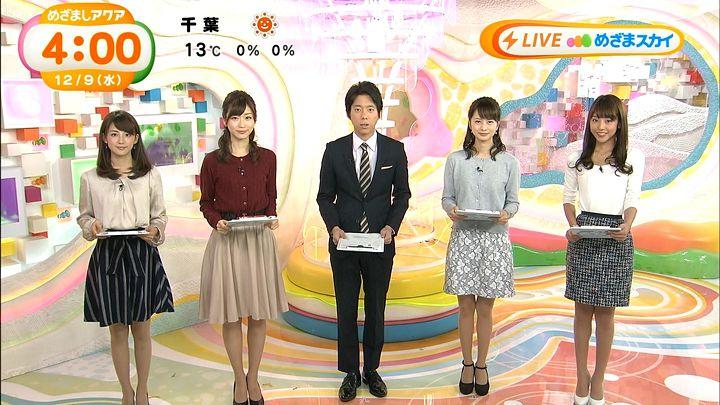 miyaji20151209_01.jpg
