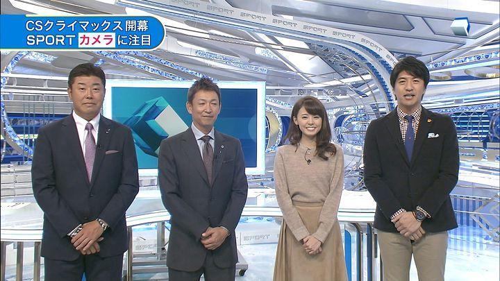 miyazawa20151014_03.jpg