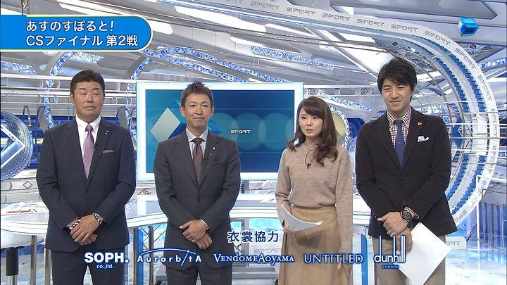 miyazawa20151014_11.jpg