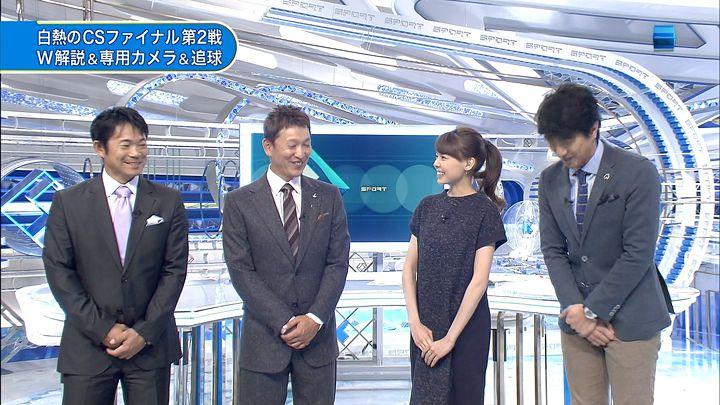 miyazawa20151015_04.jpg
