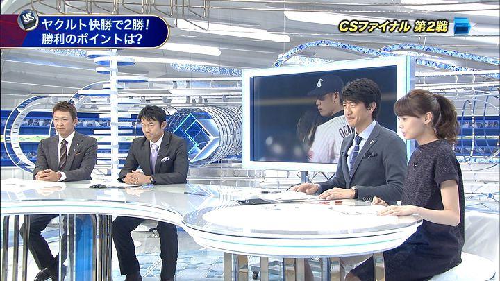 miyazawa20151015_09.jpg