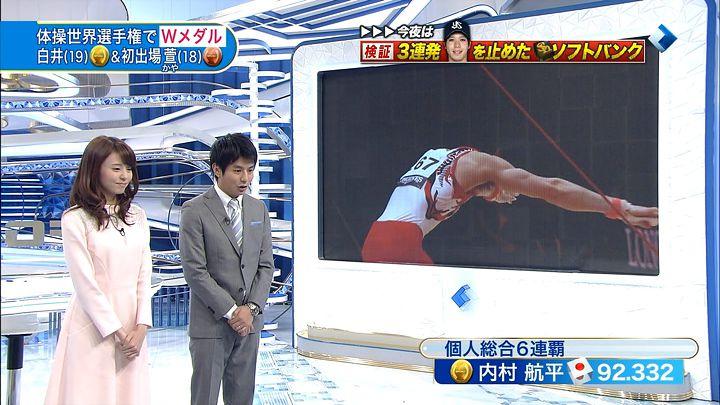 miyazawa20151031_04.jpg