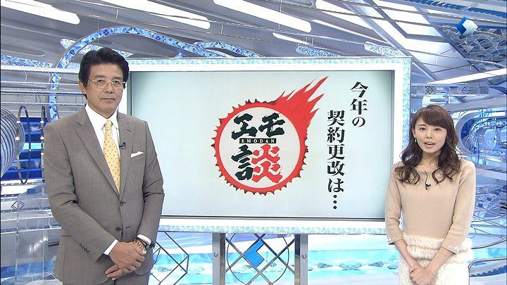miyazawa20151204_01.jpg