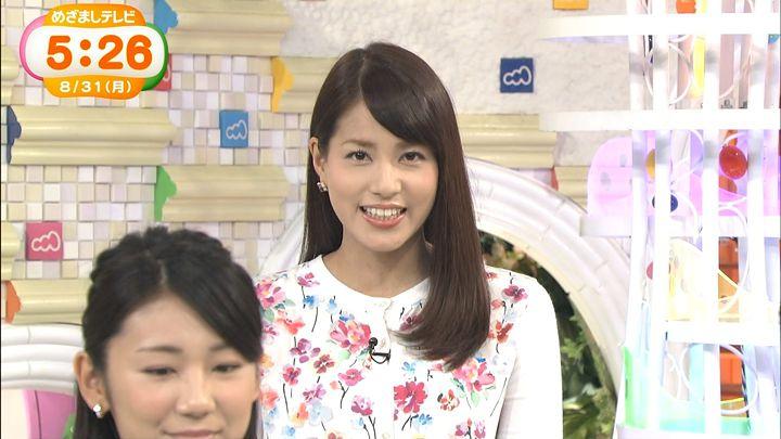 nagashima20150831_01.jpg