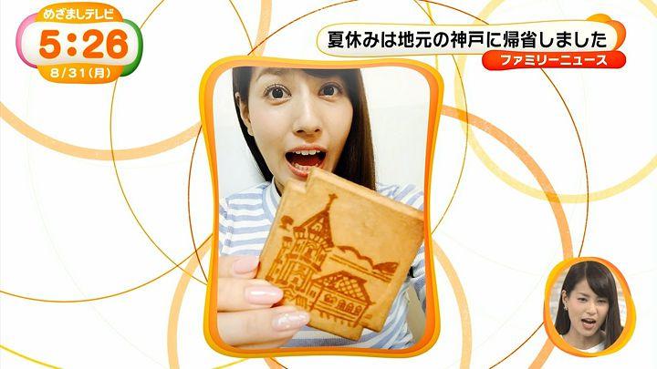 nagashima20150831_02.jpg