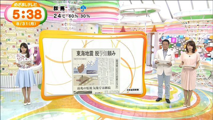 nagashima20150831_03.jpg