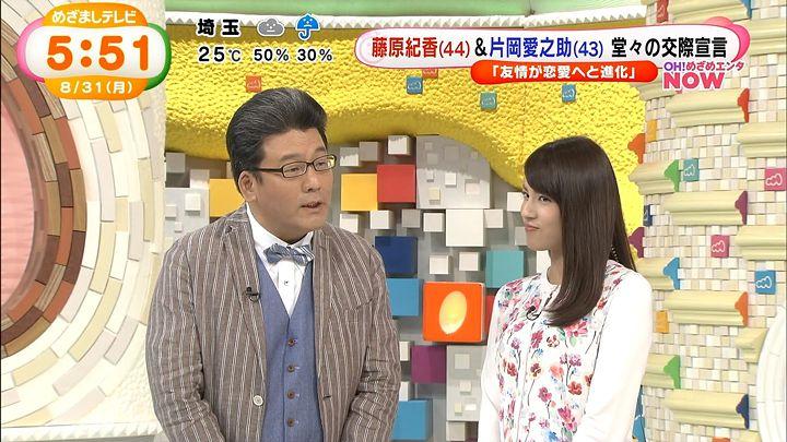 nagashima20150831_04.jpg