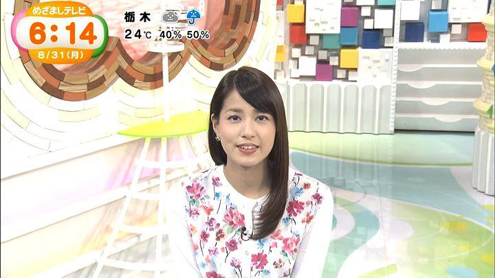 nagashima20150831_05.jpg