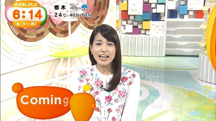 nagashima20150831_06.jpg