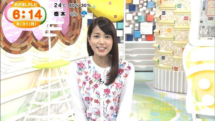 nagashima20150831_07.jpg