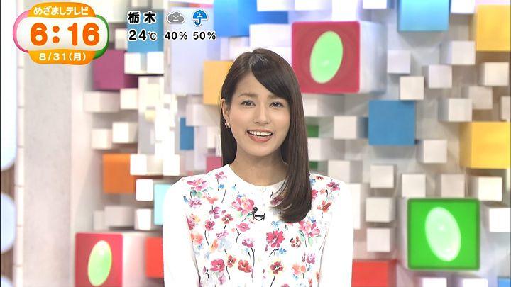 nagashima20150831_08.jpg