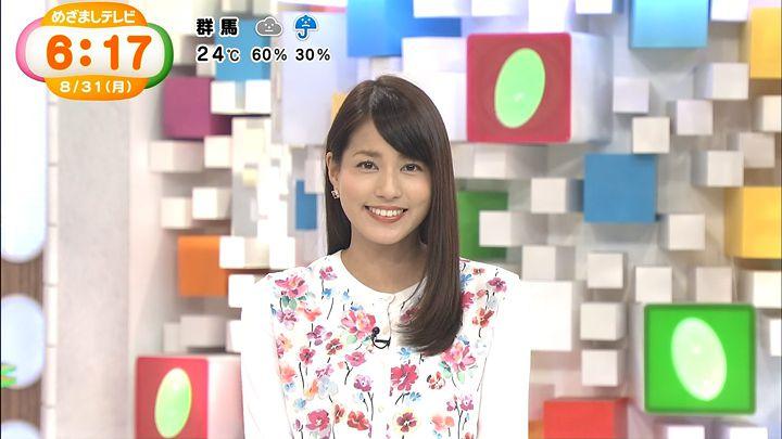nagashima20150831_10.jpg