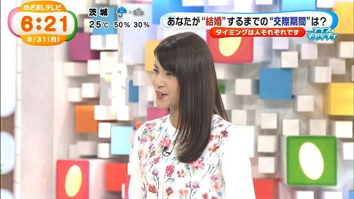 nagashima20150831_11.jpg