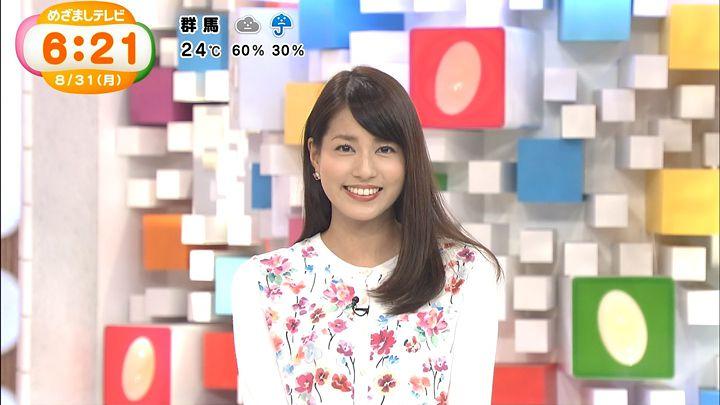 nagashima20150831_12.jpg