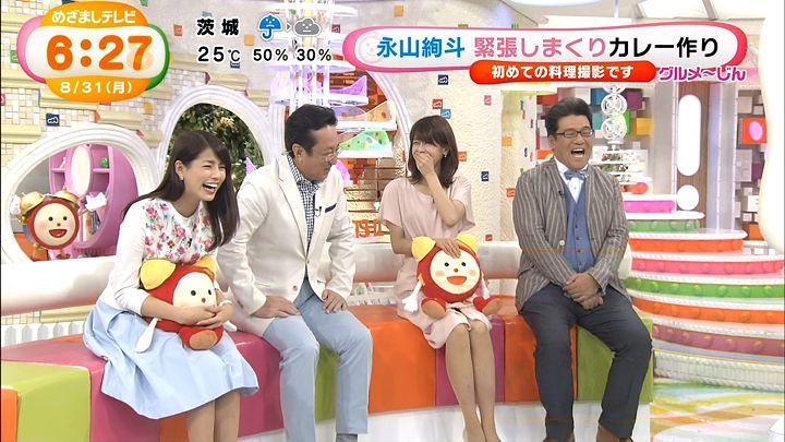 nagashima20150831_14.jpg