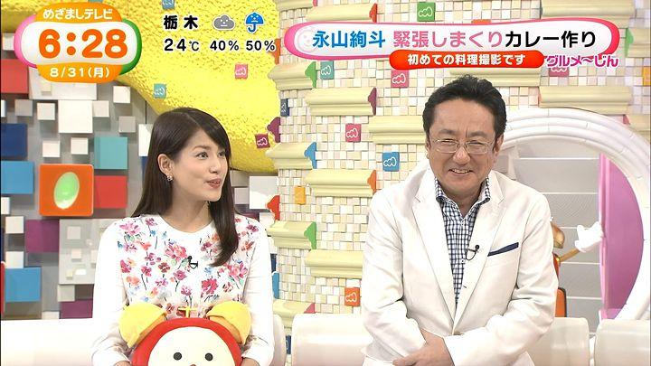 nagashima20150831_15.jpg