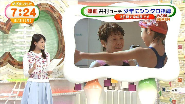 nagashima20150831_17.jpg