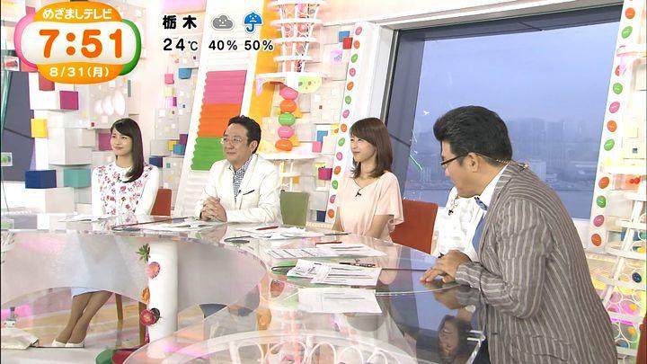 nagashima20150831_19.jpg