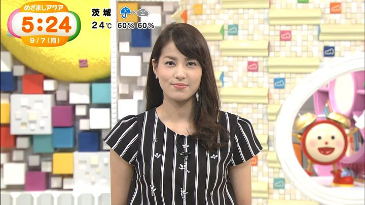 nagashima20150907_01.jpg