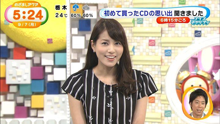 nagashima20150907_02.jpg