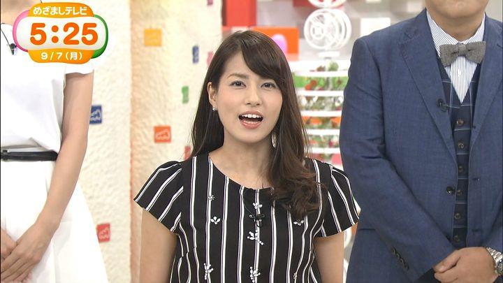 nagashima20150907_04.jpg