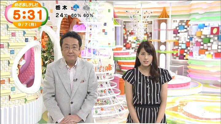 nagashima20150907_08.jpg