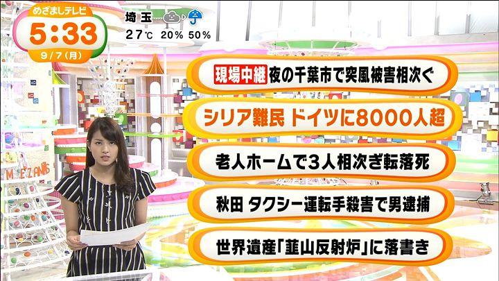 nagashima20150907_09.jpg