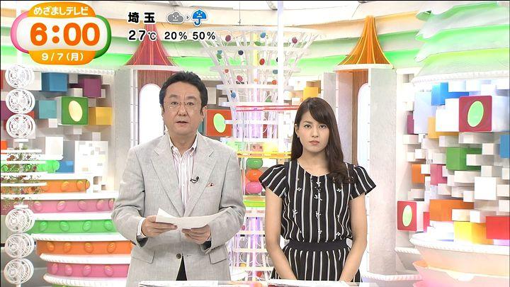 nagashima20150907_11.jpg