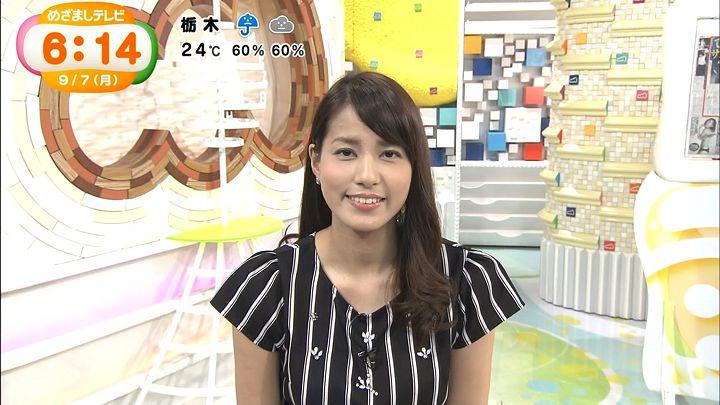 nagashima20150907_12.jpg