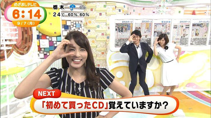 nagashima20150907_13.jpg
