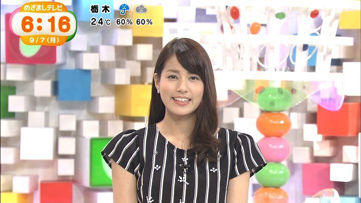 nagashima20150907_14.jpg