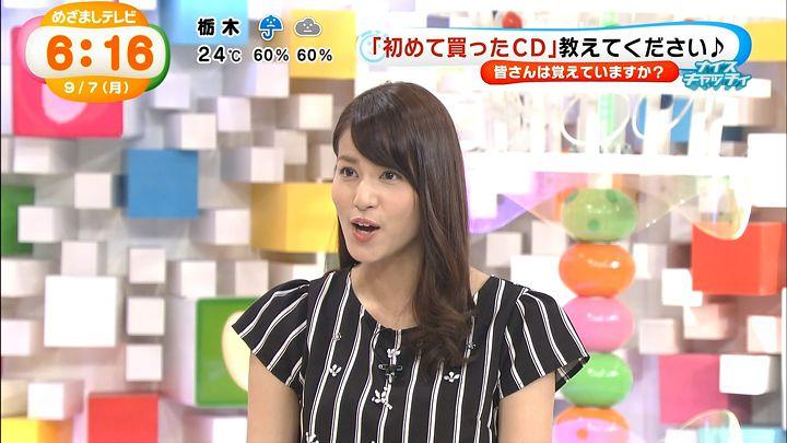 nagashima20150907_15.jpg
