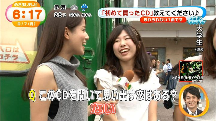 nagashima20150907_17.jpg