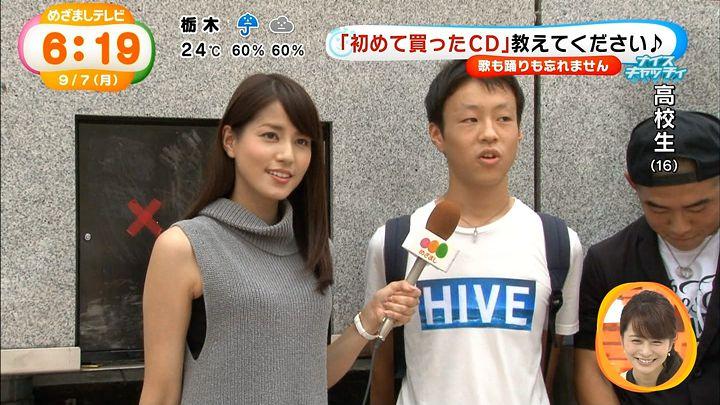 nagashima20150907_18.jpg