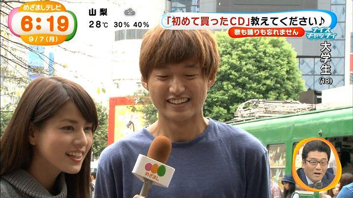 nagashima20150907_20.jpg