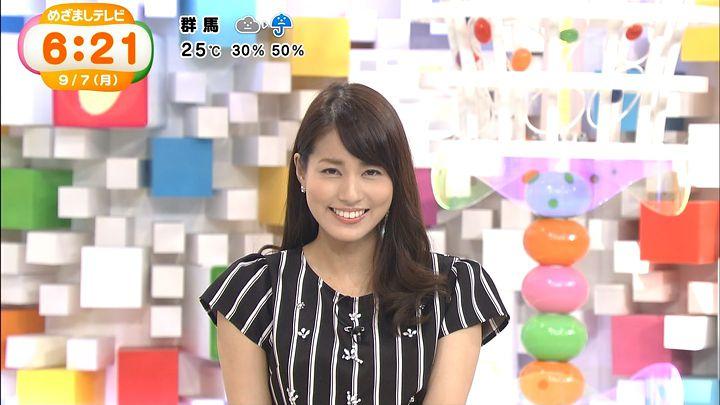 nagashima20150907_23.jpg
