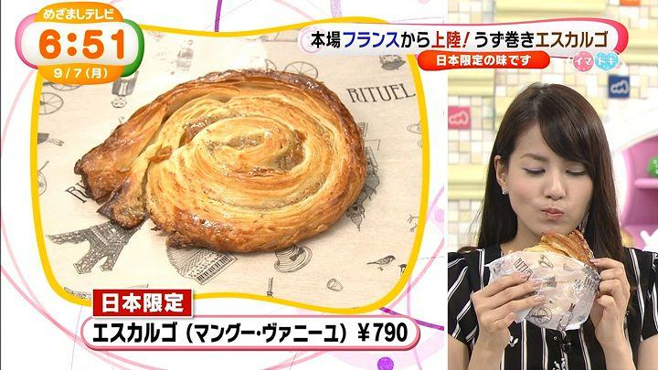 nagashima20150907_26.jpg