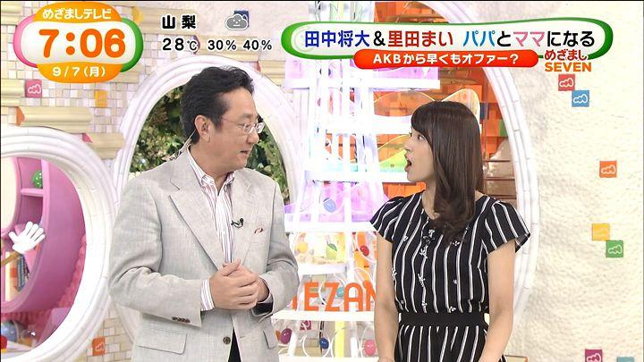 nagashima20150907_29.jpg
