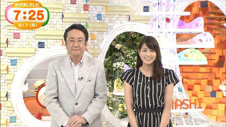 nagashima20150907_30.jpg