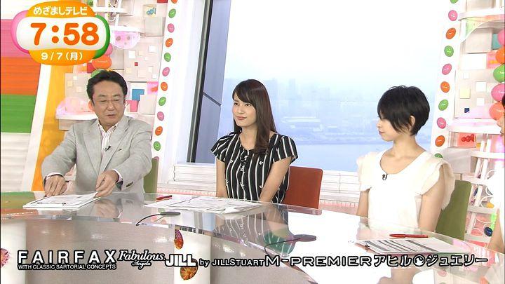nagashima20150907_32.jpg